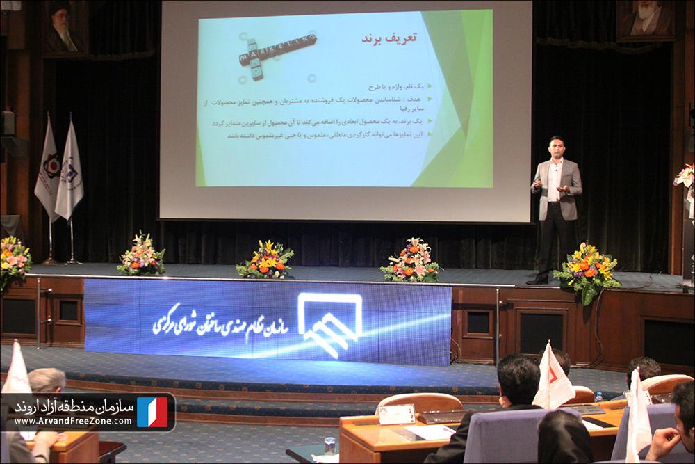 سخنرانی محسن ارژنگ در اجلاس سراسری برندهای صنعت ساختمان